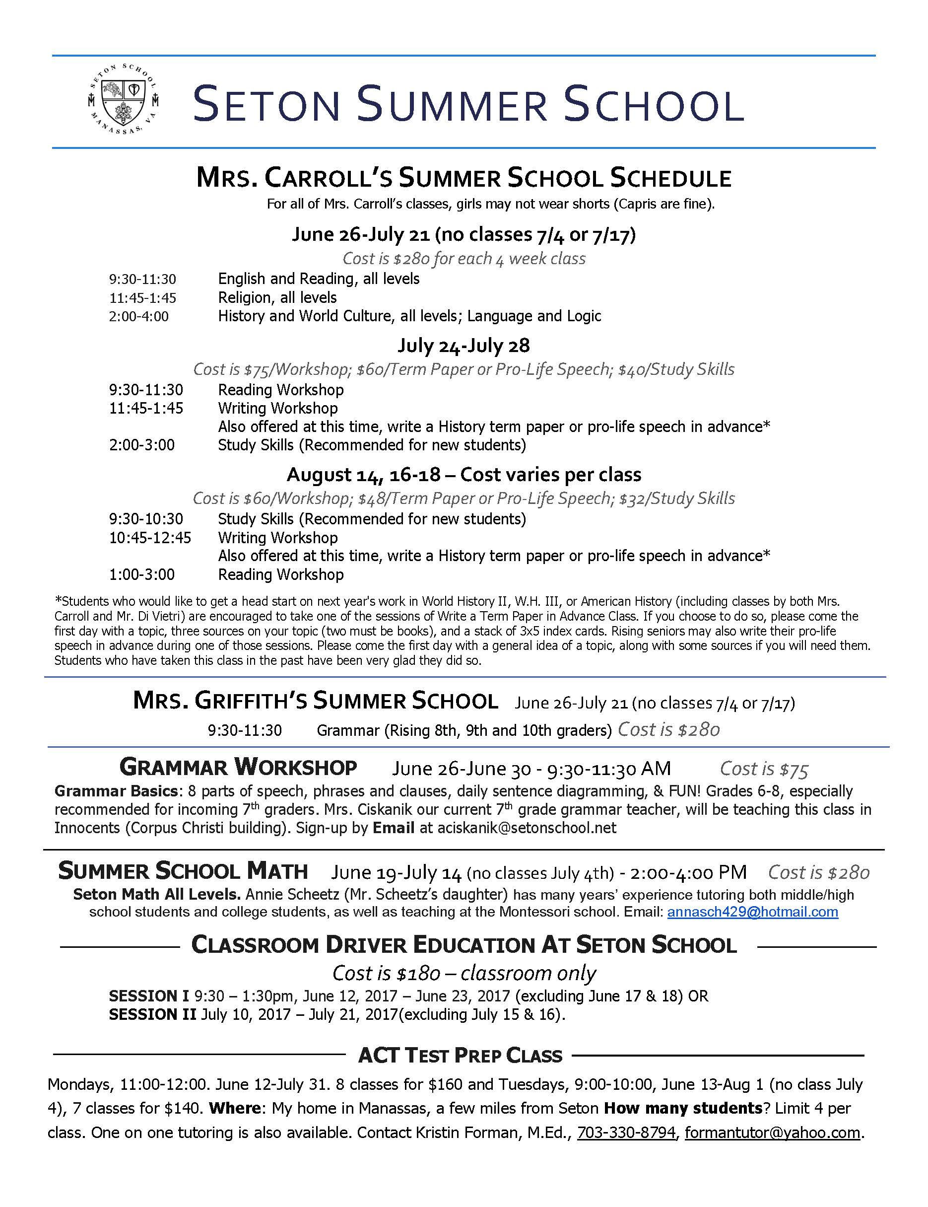 2017 summer academic schedule summer activities schedule and